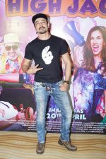 Mantra Mugdh at the Trailer Launch Of Movie High Jack on 27th March 2018 (75)_5abb55ca77d2e.JPG