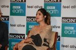 Shilpa Shetty Kundra at Sony BBC Earth, channels 1st anniversary celebration on 25th March 2018 (31)_5abb449662633.JPG