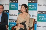 Shilpa Shetty Kundra at Sony BBC Earth, channels 1st anniversary celebration on 25th March 2018 (34)_5abb449bc063e.JPG