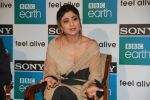 Shilpa Shetty Kundra at Sony BBC Earth, channels 1st anniversary celebration on 25th March 2018 (39)_5abb44a4a77dc.JPG