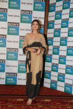 Shilpa Shetty Kundra at Sony BBC Earth, channels 1st anniversary celebration on 25th March 2018 (43)_5abb44ad5fd4d.JPG