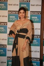 Shilpa Shetty Kundra at Sony BBC Earth, channels 1st anniversary celebration on 25th March 2018 (46)_5abb44b306d00.JPG
