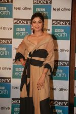 Shilpa Shetty Kundra at Sony BBC Earth, channels 1st anniversary celebration on 25th March 2018 (47)_5abb44b4b2abe.JPG