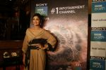 Shilpa Shetty Kundra at Sony BBC Earth, channels 1st anniversary celebration on 25th March 2018 (51)_5abb44bc0d784.JPG