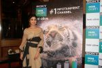 Shilpa Shetty Kundra at Sony BBC Earth, channels 1st anniversary celebration on 25th March 2018 (58)_5abb44c961dff.JPG