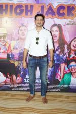 Sumeet Vyas at the Trailer Launch Of Movie High Jack on 27th March 2018 (61)_5abb5608e3b22.JPG