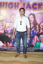 Sumeet Vyas at the Trailer Launch Of Movie High Jack on 27th March 2018 (62)_5abb560fb67a0.JPG