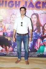Sumeet Vyas at the Trailer Launch Of Movie High Jack on 27th March 2018 (63)_5abb5612881ba.JPG