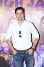Sumeet Vyas at the Trailer Launch Of Movie High Jack on 27th March 2018 (64)_5abb561611824.JPG