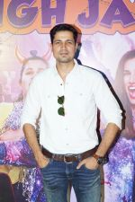 Sumeet Vyas at the Trailer Launch Of Movie High Jack on 27th March 2018 (65)_5abb561979434.JPG