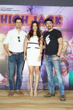 Sumeet Vyas, Sonnalli Seygall, Mantra Mugdh at the Trailer Launch Of Movie High Jack on 27th March 2018 (55)_5abb55db19aad.JPG