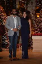 Zaheer Khan, Sagarika Ghatge at  the engagement party of Akash Ambani & Shloka Mehta in Ambani Residence on 26th March 2018  (36)_5abb4d731773e.JPG