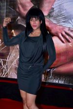 Wardha Khan at the Special Screening Of Film Baaghi 2 on 29th March 2018 (10)_5abdf59edc700.JPG