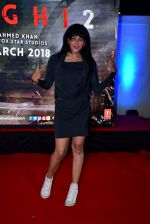 Wardha Khan at the Special Screening Of Film Baaghi 2 on 29th March 2018 (7)_5abdf58bbaf29.JPG