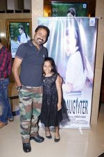 Abhimanyu Chauhan at the Special Screening Of Film Daddy_s Daughter hosted by Director Abhimanyu Chauhan on 29th March 2018 (66)_5abdf61b14dbb.JPG