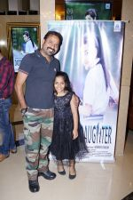 Abhimanyu Chauhan at the Special Screening Of Film Daddy_s Daughter hosted by Director Abhimanyu Chauhan on 29th March 2018 (67)_5abdf61d3eeca.JPG