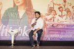 Maneesh Sharma at the Success Party Of Film Hichki on 29th March 2018 (90)_5abde28519305.JPG