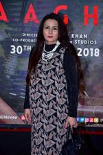 Poonam Dhillon at the Special Screening Of Film Baaghi 2 on 29th March 2018 (71)_5abdf77850798.JPG