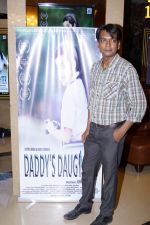 Prashant Narayanan at the Special Screening Of Film Daddy_s Daughter hosted by Director Abhimanyu Chauhan on 29th March 2018 (36)_5abdf78a18f59.JPG