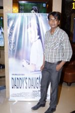Prashant Narayanan at the Special Screening Of Film Daddy_s Daughter hosted by Director Abhimanyu Chauhan on 29th March 2018 (37)_5abdf78be75b2.JPG