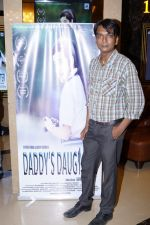 Prashant Narayanan at the Special Screening Of Film Daddy_s Daughter hosted by Director Abhimanyu Chauhan on 29th March 2018 (69)_5abdf78dbef8f.JPG