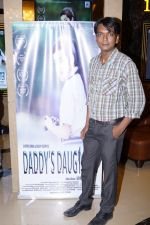 Prashant Narayanan at the Special Screening Of Film Daddy_s Daughter hosted by Director Abhimanyu Chauhan on 29th March 2018 (70)_5abdf78f88dbc.JPG