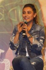 Rani Mukerji at the Success Party Of Film Hichki on 29th March 2018 (103)_5abde3b3980dc.JPG