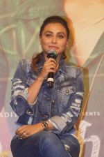 Rani Mukerji at the Success Party Of Film Hichki on 29th March 2018 (107)_5abde3be70f02.JPG