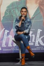 Rani Mukerji at the Success Party Of Film Hichki on 29th March 2018 (110)_5abde3c6a59ba.JPG