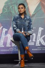 Rani Mukerji at the Success Party Of Film Hichki on 29th March 2018 (116)_5abde3d1bec3b.JPG