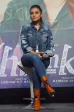 Rani Mukerji at the Success Party Of Film Hichki on 29th March 2018 (117)_5abde3d47fbe2.JPG
