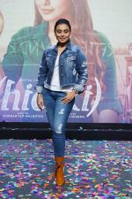 Rani Mukerji at the Success Party Of Film Hichki on 29th March 2018 (160)_5abde44454941.JPG