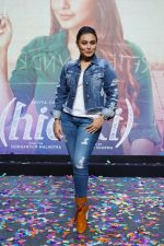 Rani Mukerji at the Success Party Of Film Hichki on 29th March 2018 (161)_5abde446ab5ad.JPG