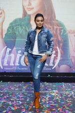Rani Mukerji at the Success Party Of Film Hichki on 29th March 2018 (162)_5abde4488f0db.JPG