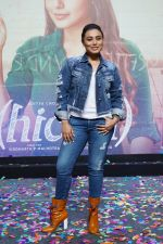 Rani Mukerji at the Success Party Of Film Hichki on 29th March 2018 (163)_5abde44a867aa.JPG