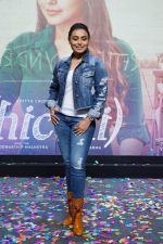 Rani Mukerji at the Success Party Of Film Hichki on 29th March 2018 (82)_5abde39d601a0.JPG