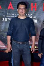 Sajid Nadiadwala at the Special Screening Of Film Baaghi 2 on 29th March 2018