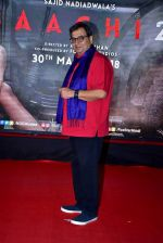 Subhash GHai at the Special Screening Of Film Baaghi 2 on 29th March 2018
