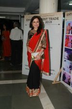 Kishori Shahane at Entertainment Trade Awards 2018 in Rangsharda, bandra, mumbai on 30th March 2018 (10)_5abf419fdc7f2.JPG