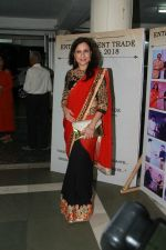 Kishori Shahane at Entertainment Trade Awards 2018 in Rangsharda, bandra, mumbai on 30th March 2018 (11)_5abf41a25f53a.JPG
