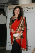 Kishori Shahane at Entertainment Trade Awards 2018 in Rangsharda, bandra, mumbai on 30th March 2018 (12)_5abf41a57a85a.JPG