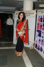 Kishori Shahane at Entertainment Trade Awards 2018 in Rangsharda, bandra, mumbai on 30th March 2018 (7)_5abf419426057.JPG