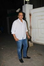 Ashutosh Gowariker at the Special Screening Of Film Blackmail on 1st April 2018 (13)_5ac23f26c1f6a.JPG