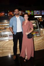 Arunoday Singh at the Special Screenig Of Hindi Film Blackmail For Cast And Crew on 4th April 2018 (15)_5ac5d2909a0c0.JPG