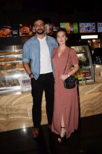 Arunoday Singh at the Special Screenig Of Hindi Film Blackmail For Cast And Crew on 4th April 2018 (16)_5ac5d2921bf51.JPG