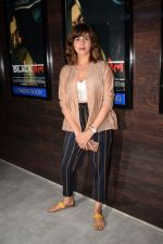 Kirti Kulhari at the Special Screenig Of Hindi Film Blackmail For Cast And Crew on 4th April 2018 (20)_5ac5d2cf386cd.JPG