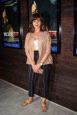 Kirti Kulhari at the Special Screenig Of Hindi Film Blackmail For Cast And Crew on 4th April 2018 (22)_5ac5d2d22cc1f.JPG