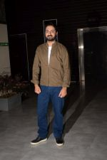 Pradhuman Singh at the Special Screenig Of Hindi Film Blackmail For Cast And Crew on 4th April 2018 (2)_5ac5d2b8ad5ed.JPG