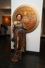 Kalpana Shah at the inauguration of Seema Kohli Art Show What A Body Remembers on 6th April 2018_5ac98ec6ba44b.JPG