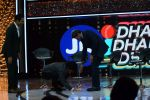 Kapil Dev at the Preview Of Jio Dhan Dhana Dhan LIVE on 6th April 2018 (29)_5ac98c7f508eb.JPG